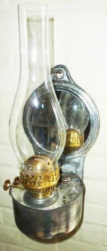 Vintage Wall Oil Lamp