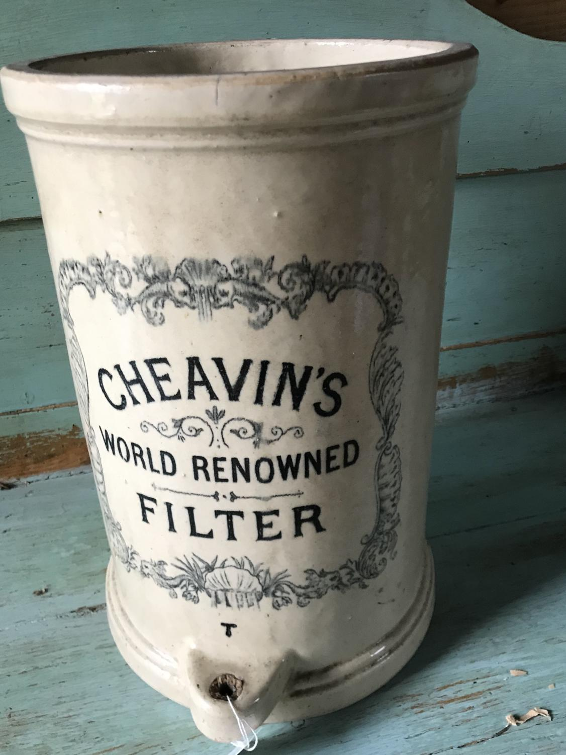 Large Cheavin's Water Filter